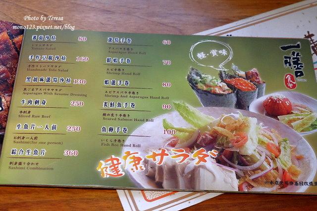 1471021083 1586136864 - 【台中西區】一膳食堂 ichizen.鰻魚飯好味道,一桶三吃風味各有千秋