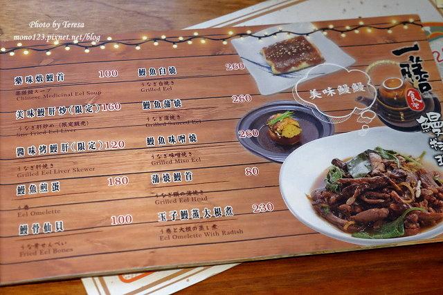 1471021086 1154607269 - 【台中西區】一膳食堂 ichizen.鰻魚飯好味道,一桶三吃風味各有千秋