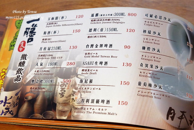 1471021090 3192279923 - 【台中西區】一膳食堂 ichizen.鰻魚飯好味道,一桶三吃風味各有千秋