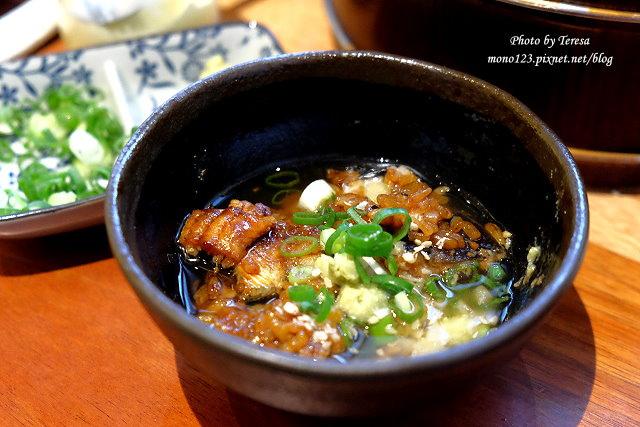 1471021115 2512819410 - 【台中西區】一膳食堂 ichizen.鰻魚飯好味道,一桶三吃風味各有千秋