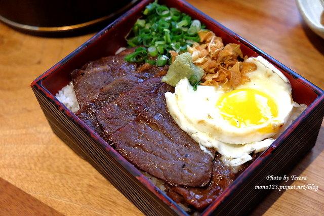 1471021116 425643363 - 【台中西區】一膳食堂 ichizen.鰻魚飯好味道,一桶三吃風味各有千秋
