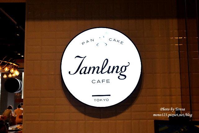 1471021132 816165396 - 【台中西區.下午茶】Jamling Cafe.東京的人氣鬆餅來台中囉,膨鬆軟綿有蛋香,鹹甜都是好滋味