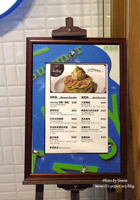 1471021137 2534951943 - 【台中西區.下午茶】Jamling Cafe.東京的人氣鬆餅來台中囉,膨鬆軟綿有蛋香,鹹甜都是好滋味