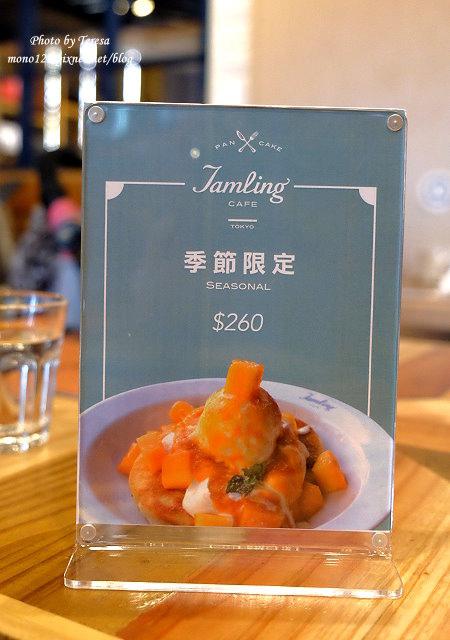1471021144 1083370667 - 【台中西區.下午茶】Jamling Cafe.東京的人氣鬆餅來台中囉,膨鬆軟綿有蛋香,鹹甜都是好滋味