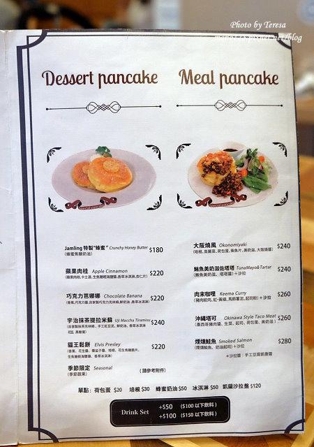 1471021145 970032503 - 【台中西區.下午茶】Jamling Cafe.東京的人氣鬆餅來台中囉,膨鬆軟綿有蛋香,鹹甜都是好滋味