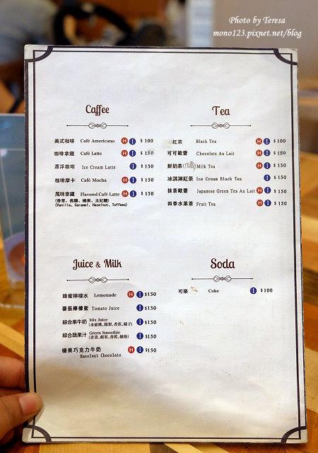 1471021148 2775188733 - 【台中西區.下午茶】Jamling Cafe.東京的人氣鬆餅來台中囉,膨鬆軟綿有蛋香,鹹甜都是好滋味