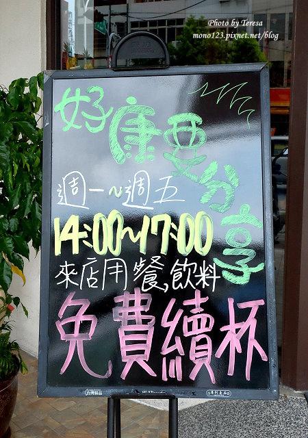 1471967307 178882855 - 【台中豐原】燭夢 Dream Colorful 義式餐廳.二個男孩以彩色屋為夢想基地的義式餐廳,目前式營運中,打卡送薯條~
