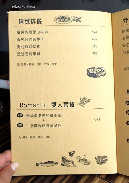 1471967330 2602423763 - 【台中豐原】燭夢 Dream Colorful 義式餐廳.二個男孩以彩色屋為夢想基地的義式餐廳,目前式營運中,打卡送薯條~