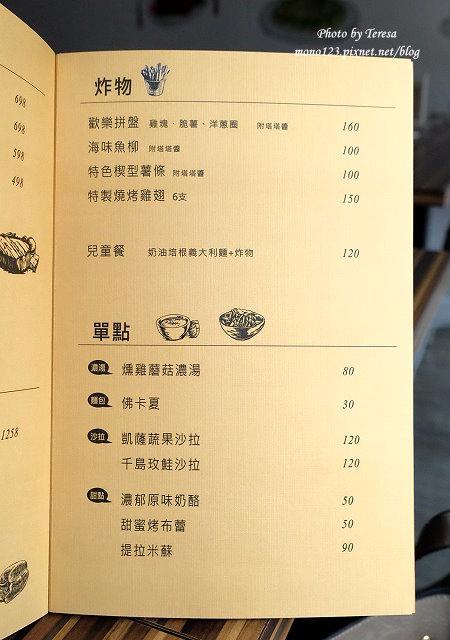 1471967331 1397822569 - 【台中豐原】燭夢 Dream Colorful 義式餐廳.二個男孩以彩色屋為夢想基地的義式餐廳,目前式營運中,打卡送薯條~