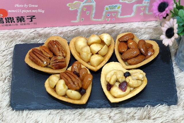 1471967363 2063880103 - 【台中豐原】鴻鼎菓子.充滿爸爸愛心的堅果塔,好吃不甜膩,送禮自用兩相宜