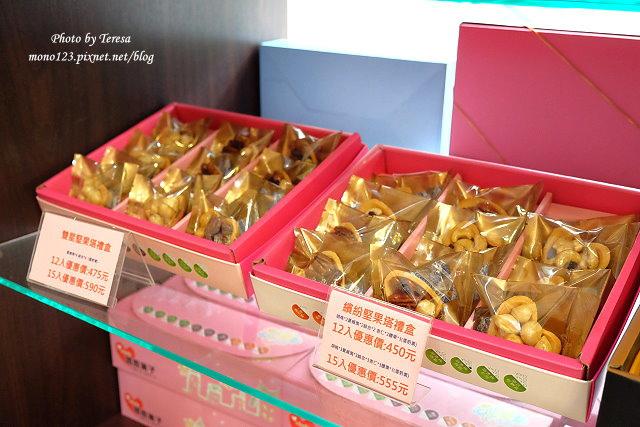 1471967375 91421619 - 【台中豐原】鴻鼎菓子.充滿爸爸愛心的堅果塔,好吃不甜膩,送禮自用兩相宜