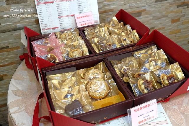 1471967378 572386097 - 【台中豐原】鴻鼎菓子.充滿爸爸愛心的堅果塔,好吃不甜膩,送禮自用兩相宜
