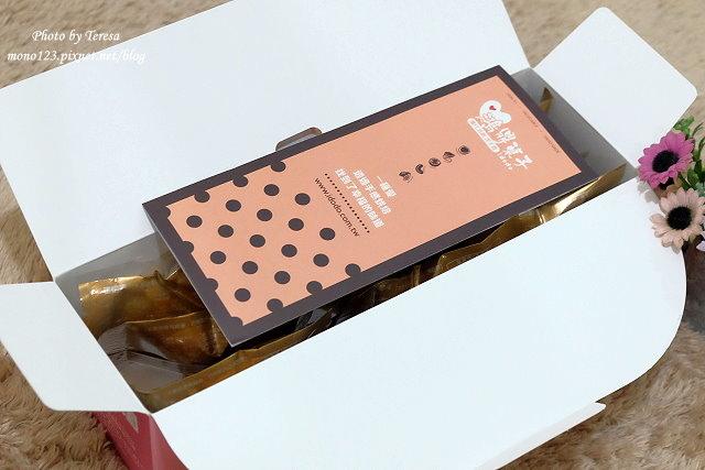 1471967389 4228561788 - 【台中豐原】鴻鼎菓子.充滿爸爸愛心的堅果塔,好吃不甜膩,送禮自用兩相宜
