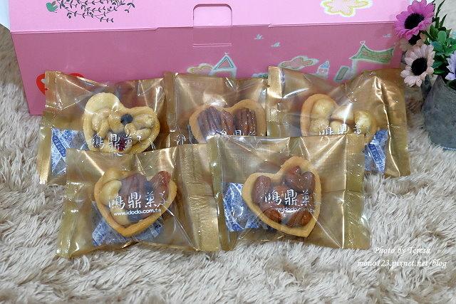 1471967392 3086380742 - 【台中豐原】鴻鼎菓子.充滿爸爸愛心的堅果塔,好吃不甜膩,送禮自用兩相宜