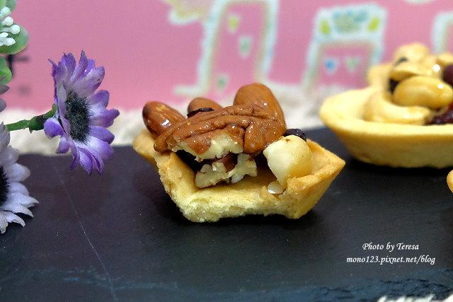 1471967397 567372048 - 【台中豐原】鴻鼎菓子.充滿爸爸愛心的堅果塔,好吃不甜膩,送禮自用兩相宜