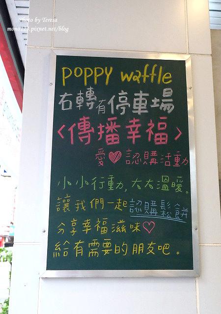 1472176803 2196248719 - 【台中豐原】POPPY Waffle 比利時烈日鬆餅@豐原店.烈日鬆餅專賣店,也有panini、義大利麵和燉飯