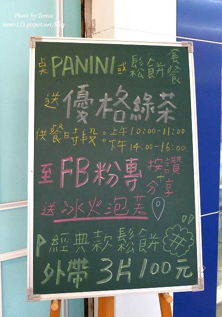 1472176805 3769477638 - 【台中豐原】POPPY Waffle 比利時烈日鬆餅@豐原店.烈日鬆餅專賣店,也有panini、義大利麵和燉飯