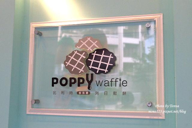 1472176807 2749032984 - 【台中豐原】POPPY Waffle 比利時烈日鬆餅@豐原店.烈日鬆餅專賣店,也有panini、義大利麵和燉飯