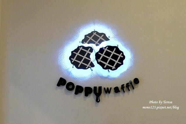 1472176815 116364823 - 【台中豐原】POPPY Waffle 比利時烈日鬆餅@豐原店.烈日鬆餅專賣店,也有panini、義大利麵和燉飯
