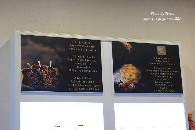 1472176817 2209124218 - 【台中豐原】POPPY Waffle 比利時烈日鬆餅@豐原店.烈日鬆餅專賣店,也有panini、義大利麵和燉飯
