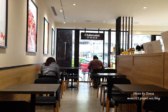 1472489203 243591707 - 【台中逢甲】Chateraise`莎得徠茲@逢甲店.日本來的西洋菓子店,標榜使用日本直送的食材,台中第一家分店(已歇業)