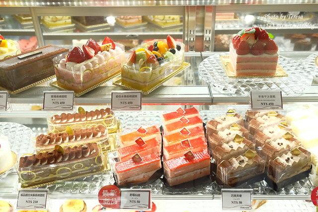 1472489208 839471789 - 【台中逢甲】Chateraise`莎得徠茲@逢甲店.日本來的西洋菓子店,標榜使用日本直送的食材,台中第一家分店(已歇業)