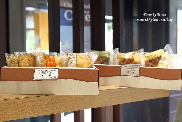 1472489242 431870376 - 【台中逢甲】Chateraise`莎得徠茲@逢甲店.日本來的西洋菓子店,標榜使用日本直送的食材,台中第一家分店(已歇業)