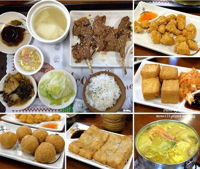 1472662158 2871226537 - 【台中大坑】三本茶藝 簡餐、快炒 小火鍋.大坑的人氣餐廳,三火鍋、簡餐、飯、麵、茶點樣樣有,吃飯、喝茶的好去處