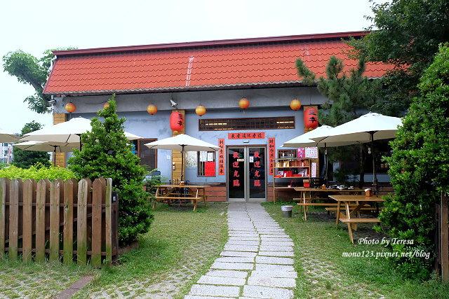 1472662161 478777655 - 【台中大坑】三本茶藝 簡餐、快炒 小火鍋.大坑的人氣餐廳,三火鍋、簡餐、飯、麵、茶點樣樣有,吃飯、喝茶的好去處
