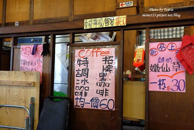 1472662170 120162934 - 【台中大坑】三本茶藝 簡餐、快炒 小火鍋.大坑的人氣餐廳,三火鍋、簡餐、飯、麵、茶點樣樣有,吃飯、喝茶的好去處