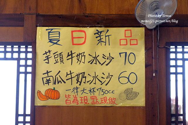 1472662172 3636616535 - 【台中大坑】三本茶藝 簡餐、快炒 小火鍋.大坑的人氣餐廳,三火鍋、簡餐、飯、麵、茶點樣樣有,吃飯、喝茶的好去處