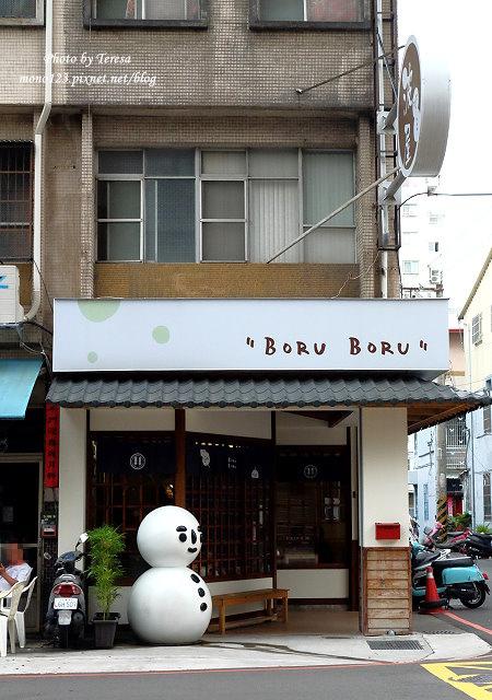 1472750154 3755229910 - 【台中西區.下午茶】波屋 BORU BORU.有日式氛圍的甜品店,炭火現烤的日式糰子和雪人刨冰都很吸睛