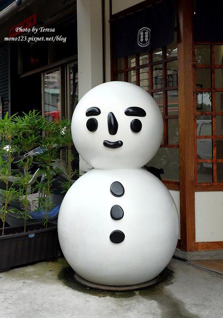 1472750156 223523582 - 【台中西區.下午茶】波屋 BORU BORU.有日式氛圍的甜品店,炭火現烤的日式糰子和雪人刨冰都很吸睛
