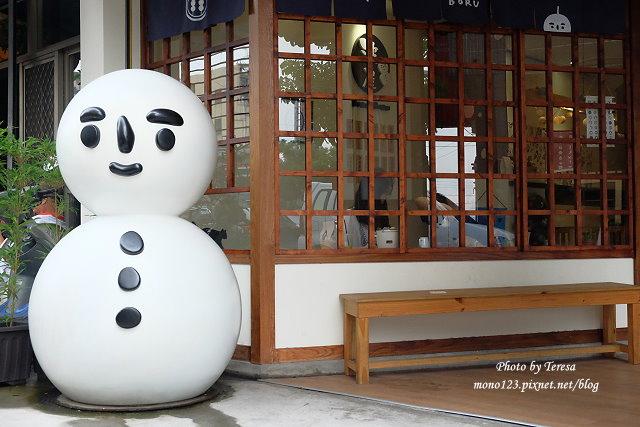 1472750157 3336850255 - 【台中西區.下午茶】波屋 BORU BORU.有日式氛圍的甜品店,炭火現烤的日式糰子和雪人刨冰都很吸睛