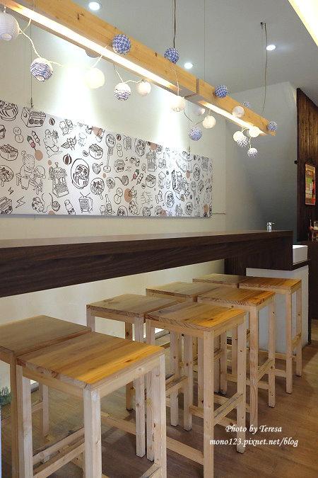 1472750162 2896158998 - 【台中西區.下午茶】波屋 BORU BORU.有日式氛圍的甜品店,炭火現烤的日式糰子和雪人刨冰都很吸睛