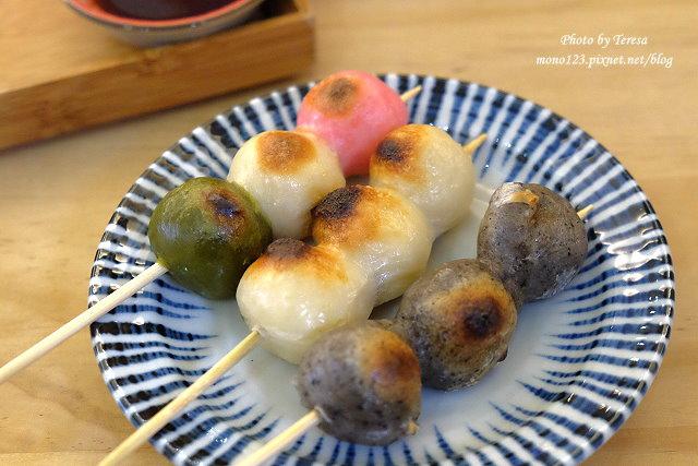 1472750191 832894223 - 【台中西區.下午茶】波屋 BORU BORU.有日式氛圍的甜品店,炭火現烤的日式糰子和雪人刨冰都很吸睛