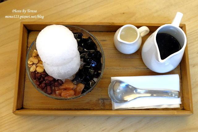 1472750192 2162441681 - 【台中西區.下午茶】波屋 BORU BORU.有日式氛圍的甜品店,炭火現烤的日式糰子和雪人刨冰都很吸睛
