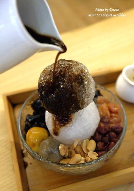 1472750200 463416589 - 【台中西區.下午茶】波屋 BORU BORU.有日式氛圍的甜品店,炭火現烤的日式糰子和雪人刨冰都很吸睛