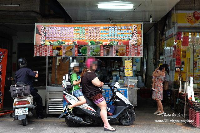 1472751285 3863979168 - 【台中西屯】來來冰果店.水湳市場裡營業近30年的老店,份量大又便宜,好吃又滿足