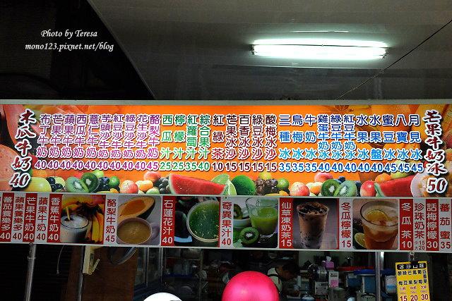 1472751290 1802124783 - 【台中西屯】來來冰果店.水湳市場裡營業近30年的老店,份量大又便宜,好吃又滿足