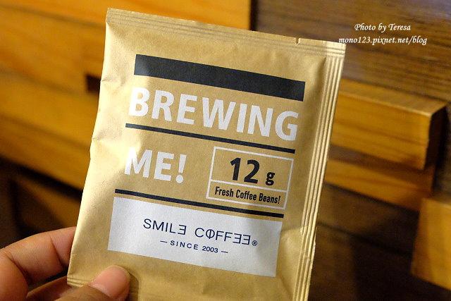 1476201097 3467686598 - 【台中西區.早午餐】憲賣咖啡 send smile coffee@華美店.份量精緻食量大的可能會吃不飽