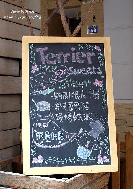 1476466502 3380410226 - 【台中西區.甜點下午茶】Terrier Sweets 小梗甜點咖啡.台中人氣甜點店,期間限定的草莓千層好看又好吃,鹹派更推~