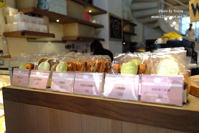 1476466514 3499967363 - 【台中西區.甜點下午茶】Terrier Sweets 小梗甜點咖啡.台中人氣甜點店,期間限定的草莓千層好看又好吃,鹹派更推~
