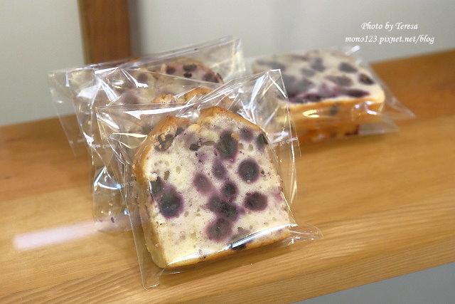 1476466820 1258882700 - 小麥菓子komugi日式燒菓子專賣.黎明新村裡的日式甜點店,每日甜點口味都不相同