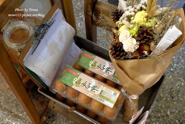 1476466825 1784383928 - 小麥菓子komugi日式燒菓子專賣.黎明新村裡的日式甜點店,每日甜點口味都不相同