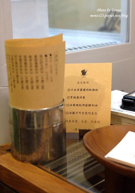1476466827 2107308255 - 小麥菓子komugi日式燒菓子專賣.黎明新村裡的日式甜點店,每日甜點口味都不相同