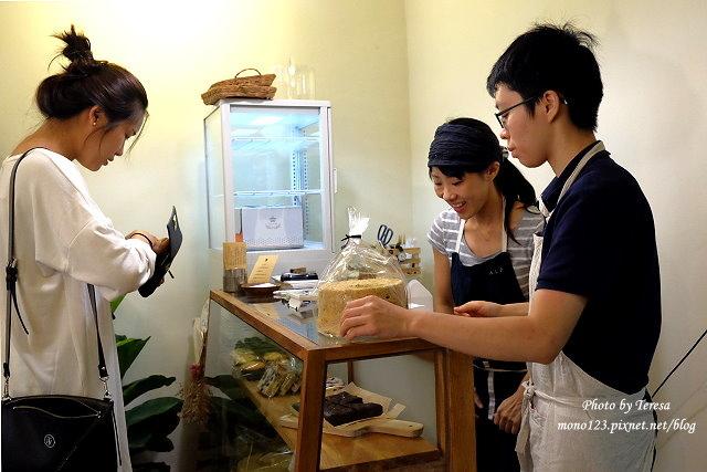 1476466832 1016393331 - 小麥菓子komugi日式燒菓子專賣.黎明新村裡的日式甜點店,每日甜點口味都不相同