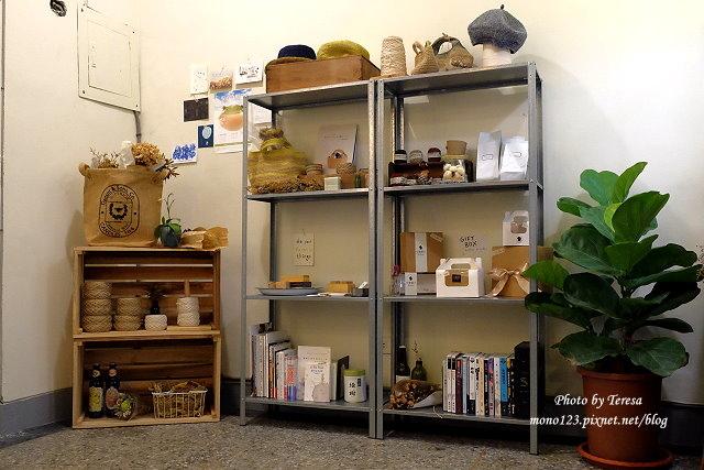 1476466834 2032030000 - 小麥菓子komugi日式燒菓子專賣.黎明新村裡的日式甜點店,每日甜點口味都不相同