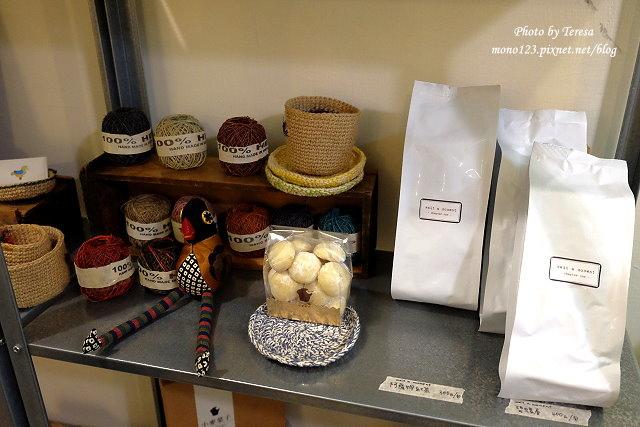 1476466837 1606143759 - 小麥菓子komugi日式燒菓子專賣.黎明新村裡的日式甜點店,每日甜點口味都不相同