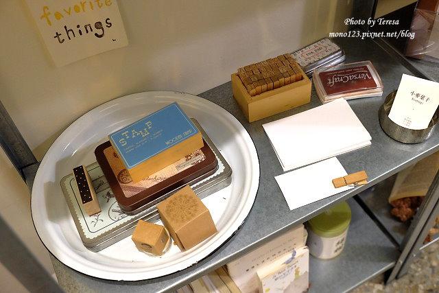 1476466839 2443834315 - 小麥菓子komugi日式燒菓子專賣.黎明新村裡的日式甜點店,每日甜點口味都不相同